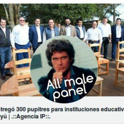 Itaipú 2019
